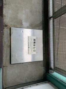 106 横浜市西区中央_191007_0004